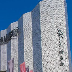 Perforated Profile Aluminum Screen and Perforated Aluminum Sheet Facade pictures & photos