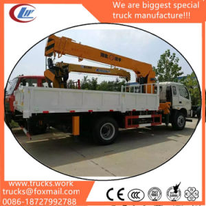 Sany Official 3.2ton Lorry Mounted Crane with Foldable Arm Sq3.2zk1 pictures & photos
