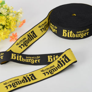Fashion Jacquard Woven Elastic Band pictures & photos
