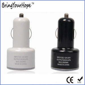 Dual USB Ports Car USB Charger (XH-UC-017) pictures & photos