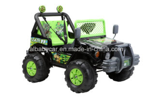 Battery Operated Ride on Car A15-1 pictures & photos