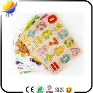 Educational Wooden Children Toys with Puzzle and Toy Bricks Kong and Ming Lock pictures & photos