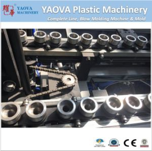 up to 300ml Pet Plastic Bottle Making Machine Price pictures & photos