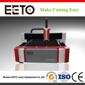 You Will Fall in Love with This CNC Fiber Laser Machine pictures & photos