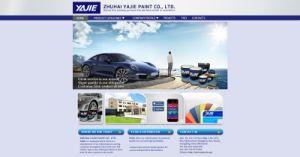 China Acrylic Car Paint Manufacturer pictures & photos
