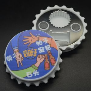 Promotional ABS Magnetic Beer Bottle Opener for Fridge pictures & photos
