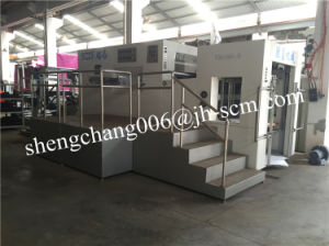 Sheet to Sheet Paper Embossing Machine pictures & photos