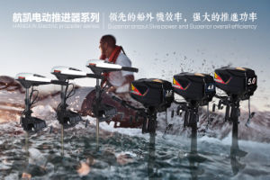 Hangkai 48V 1200W Brushless Electric Fishing Boat Motor 5.0HP pictures & photos