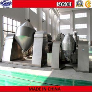 Calcium Carbonate Double Tapered Vacuum Drying Machine pictures & photos