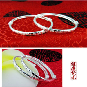 Baby Silver Bracelet S990 Full Silver Round Bracelet for Both Men and Women pictures & photos