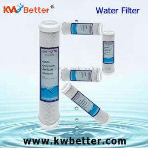 """PP CTO GAC Water Filter 10"""" 20"""" 30"""" pictures & photos"""