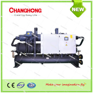 Central Air Conditioner Water Cooled Screw Chiller pictures & photos