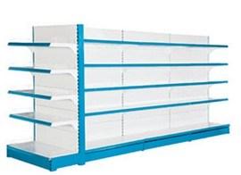 Similar to Tego Gondola Supermarket Display Shelf (YY-09) pictures & photos