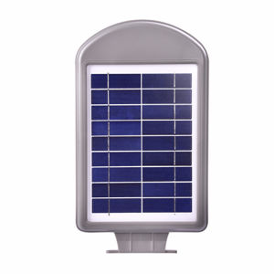 5W All-in-One Solar Garden Light with 64 Super White LED