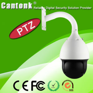 1080P Outdoor PTZ HD-IP Hight Speed Dome Camera From CCTV Supplier (7E) pictures & photos