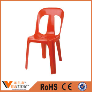 Armless Plastic Chair for Garden and Outdoor Furniture Beach Chair pictures & photos