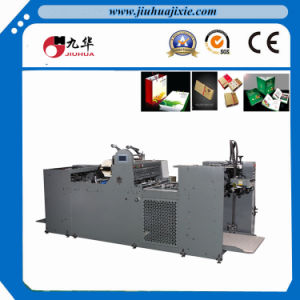 High Speed Full Automatic Paper and Film Laminator pictures & photos