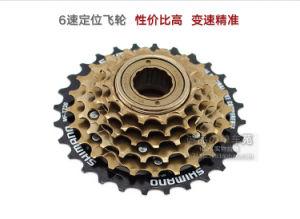 Diamond Brand 6 Speed Bicycle Freewheel LC-F019 pictures & photos
