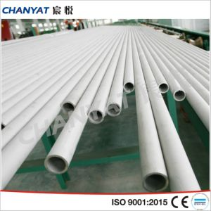 Seamless Aluminium Alloy Pipe and Tube (ASTM B210, B241, B234, 3003, 6061, A93003, A96061) pictures & photos
