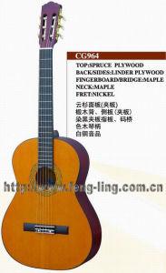 Guitar (CG964)