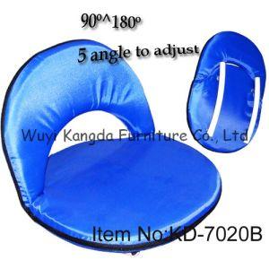 Rocking Chair (KD-7020B)