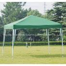 Folding Tent (HC-A05)