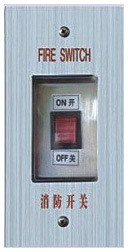 Elevator/Lift Parts - Fe1 Emergency Station pictures & photos
