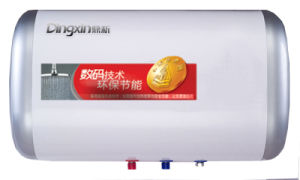 Ultrathin Horizontal Electric Water Heater (FSH-30B)