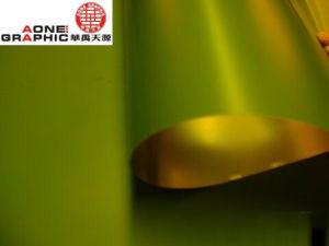 Width Litiatude UV CTP (AONE 100-P11)