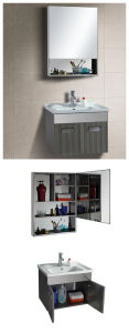 Bathroom Cabinet/ Storage Cabinet U-6003