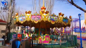 24 Seats Popular High Margin Products Carousel pictures & photos