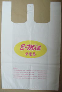 T-Shirt Bag /Promotion Plastic Packing Bag/Vest Bag pictures & photos