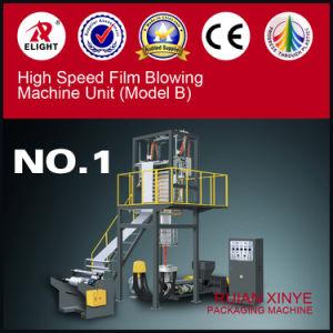 Price High Speed HDPE LDPE Blown Film Extruder Machine pictures & photos