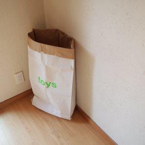 Color Kraft Bag Storage Paper Bag pictures & photos