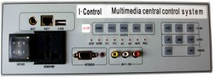 Multimedia Audio Controller, Central Control Unit for Conference System (C1500)