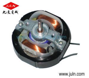 Heating Motor (YJ58)