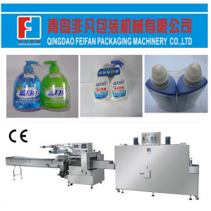 Automatic Lotions Bottle Shrink Packing Machine with Ce Certificated pictures & photos