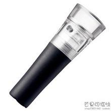 Silicone Rubber Vacuum Stopper