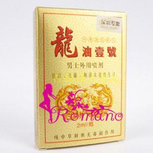 Dragon Sex Oil Traditional Sex Spray for Men