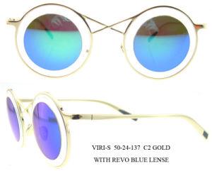 2016 New Design Polarized Sunglasses Women Retro Sun Glasses Men pictures & photos