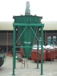 Double Cone Mixer (YD-HH-004)
