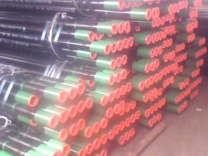 Seamless Casing Pipe (API 5CT)