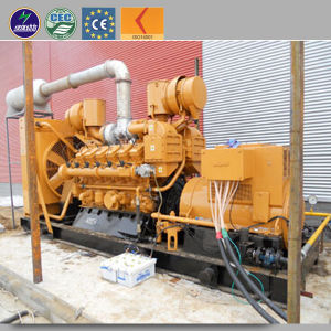 China Generator Wood Pellet Biomass Electric Generator pictures & photos
