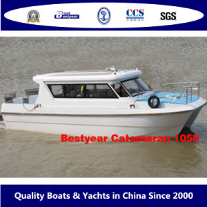 Passenger Boat Catamaran Passenger Boat pictures & photos