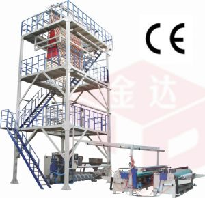 HDPE LLDPE EVA LLDPE Film Blowing Machine Sj90 (100-160) pictures & photos