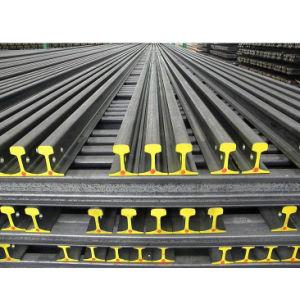 15kg, 18kg, 22kg, 24kg, 30kg Steel Rail