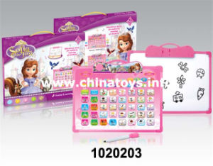 Cheap Toys Learning Board (1020204) pictures & photos