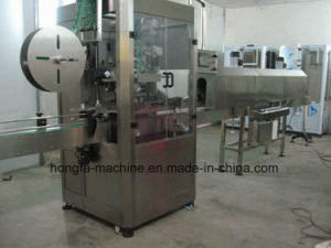 Automatic Label Sleeving & Shrinking Machine pictures & photos