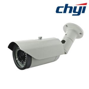 1.3MP Waterproof IR Bullet Ahd CCTV Camera Supplier pictures & photos