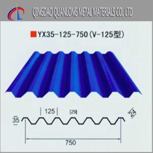 Color Galvanized Corrugated Roofing Steel Sheet pictures & photos